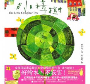 kidbook02-1