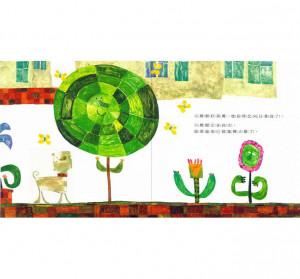 kidbook02-2
