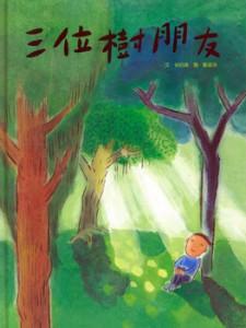 kidbook04-1